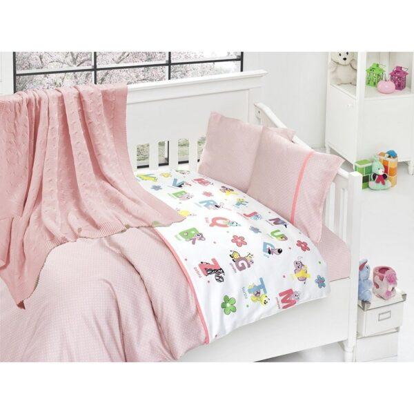 Бебешко спално бельо - Animals