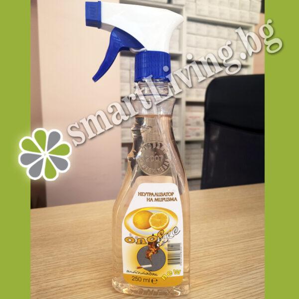Неутрализатор на миризми - Антитабак цитрус, 250мл