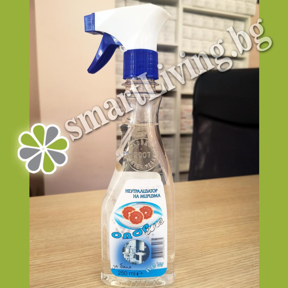 Неутрализатор на миризми - за баня - цитрус, 250мл